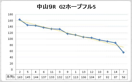 2016122509.JPG